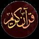 MP3 Al-Quran & Terjemahan by abdullah99