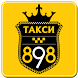 Такси 898 - такси онлайн by ToEventWithFriends.com
