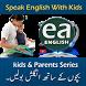 Kids & Parents Series EA English