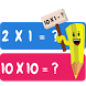 Multiplication Table Practice by Simplicate Apps