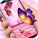 Pink Shiny Butterfly Theme by cool theme creator