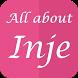 All about Inje by GwangGyu Choi