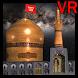 Haram Imam Reza 255 by Protect255