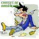 Chistes De Borrachos by Baldano95