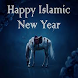 Hijri year 1437 by MOHAMED ATTIA