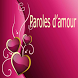 Paroles d'amour 2016 by Yara ihlou