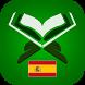 Corán en español by TopOfStack Software
