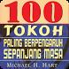 100 Tokoh Berpengaruh by Integral Apps