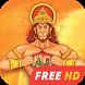 Hanuman Chalisa by Achieve Apps