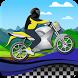 Extreme Bike Trial Mayhem by Soft Pro Games