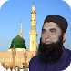 Junaid Jamshed Naats by Jubli Apps