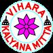 Cetiya Kalyana Mitta by Kalyana Mitta