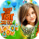 Happy New Year Frames 2016 by Neev Infotech