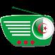 Radio Algeria by AppsMa