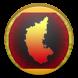 Utsava Kannada by (Govt. of Karnataka) Kannada & Culture Department