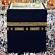 Islamic Knowledge by Get Panic !