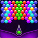 Bubble Shooter Master by Bubble Shooter Games by Ilyon