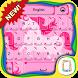 Pink Unicorn Keyboard Theme by Brasil Design