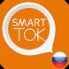 Navien Smart TOK (Russia) by KD Navien