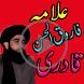 Allama Farooq Ul Hassan Qadri by Fish Eyes