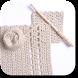 Easy Knitting Patterns by Lirije