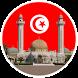Adan tunisie: Tunisia Prayer by Mazoul dev