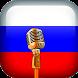 Россия Радио - Русское радио by mp3musicradio