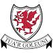 Ysgol Gyfun Cwm Rhymni