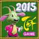 Game Tết 2015 by Balo Studios