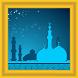 Ceramah Agama Islam by Kirana_Apps