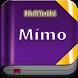 Bibeli Mimo Study Yoruba by Sunavera