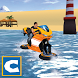 Water Surfing Bike Ride by Clans