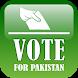 Vote4Pakistan