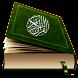 Kuran-ı Kerim | Meal | Diyanet
