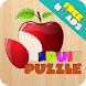 Puzzle For Kids Fruit by DooBeeDoo