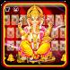 Lord Ganesha Music Keyboard Theme by Luxury Keyboard Theme