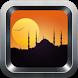 ادعية و اذان | اسلاميات by Sam Fitzwill