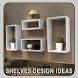 Shelves Design Ideas by osasdev