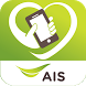 AIS Mobile Care by MIMO Tech Company Limited
