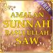 Amalan Sunnah Rasulullah SAW by Kumpulan Doa Sukses