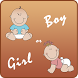 Gender Finder by Delonix Software Solutions