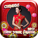 กรอบรูปวันตรุษจีน แต่งรูปตรุษจีน การ์ดตรุษจีน 2018 by Jitta Foto App