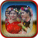 বাঙালি মেয়ের প্রেমে পরার কারন by Daily Apps Store
