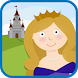 Make a Scene: Princess (pocket) by Innivo Mobile