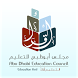 ADEC Services by Abu Dhabi Education Council (ADEC)