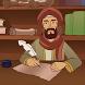 الامام الشافعي - Imam Al Shafii
