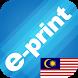 e-print my by e-print