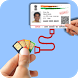 Link Aadhaar card with mobile number online by bluegreenandro apps