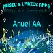 Anuel AA Songs Lyrics by DulMediaDev