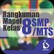 Rangkuman Semua Mata Pelajaran Kelas 8 SMP / MTS by Soft Inc